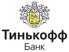 Оплата в Тинькофф (карта или банковский счёт)