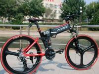 Электровелосипед 37 AKEZ