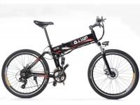 Электровелосипед 41 ZSUN